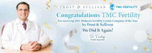 Congratulations TMC Fertility Slider